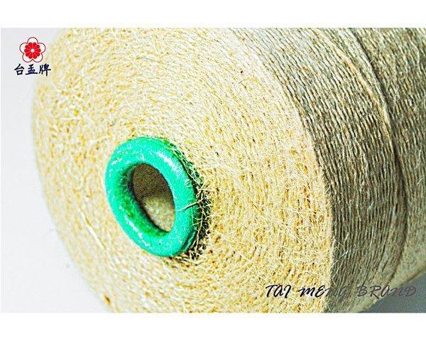 原色 麻繩 (一公斤)