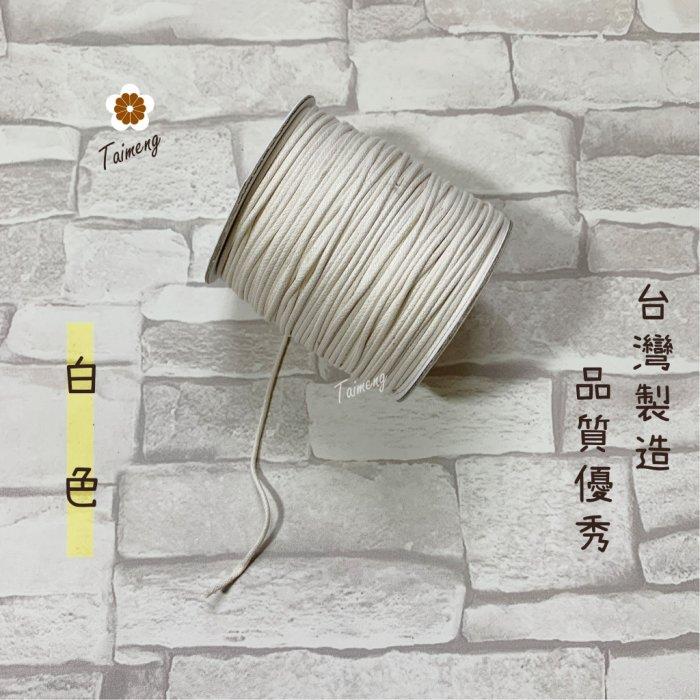 仿皮繩 2mm