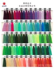各種紗線色卡 (300色) 101~200